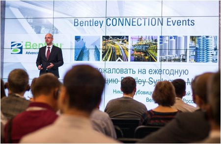 bentley systems в россии